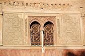 葡萄牙、西班牙之旅 6:06-015格拉那達(Granada)-阿爾罕布拉宮.jpg