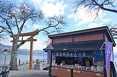 日本東北溫泉賞櫻 4:025秋田田澤湖.jpg