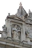 葡萄牙、西班牙之旅 8:08-055阿維拉(Avila)-大教堂.jpg