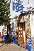 葡萄牙、西班牙之旅 7:07-057康水格拉(Consuegra)-風車村.jpg