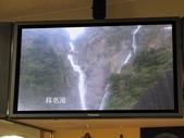 08.05.08.立山黑部(5):車站