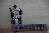 07.11.16.北海道.Asahi:門口的拍照紀念看板,是松坂大輔喔