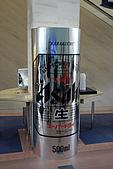 07.11.16.北海道.Asahi:啤酒罐造型的擺飾