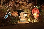 07.11.15.北海道.馬可波羅:入口處的惡魔像