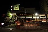 07.11.15.北海道.馬可波羅:另外一棟算是蠻具規模的飯店