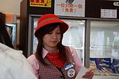 07.11.16.北海道.Asahi:推銷周邊商品的啤酒妹