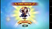 女神聯盟mobile:2015-01-09 12.25.43.png
