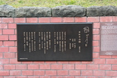 07.11.14.北海道.小樽運河:這好像是一首歌