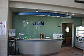 07.11.16.北海道.Asahi:門口的服務台