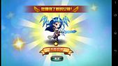 女神聯盟mobile:2015-01-11 05.52.26.png