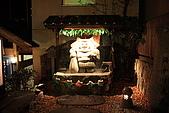 07.11.15.北海道.馬可波羅:某間溫泉店門口旁的鬼藏
