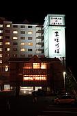 07.11.15.北海道.馬可波羅:我們住的馬可波羅飯店