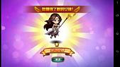 女神聯盟mobile:2015-01-22 22.36.54.png