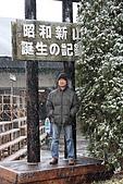 07.11.15.北海道.昭和新山:Roger的紀念照