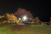 07.11.14.北海道.太陽宮殿:旁邊的園景