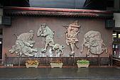 07.11.15.北海道.昭和新山:牆上的壁畫
