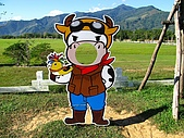 09.11.27.台東.Day4:初鹿牧場