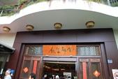 [110528]日月潭之旅:金都餐廳