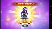 女神聯盟mobile:2015-01-08 11.58.17.png