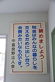 2010北海道-Day4:中富良野車站