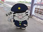 2010北海道-Day4:富良野