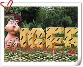 Taipei Zoo:nEO_IMG_Taipei Zoo137.jpg