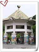 Taipei Zoo:nEO_IMG_Taipei Zoo136.jpg