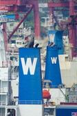 船舶煙囪:三個W