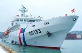 海安九號:CG133_台東艦