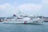 海安九號:CG125_連江艦