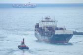 陽明海運船隊:YM CENTENNIAL_百明