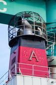 船舶煙囪:ALPHA_阿爾法