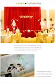 『力慈婚禮攝影工坊』金楓與惠珊婚禮午宴:20110813_BLOG_002.jpg