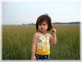 最珍貴的寶貝:1474006173.jpg