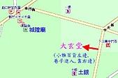 大玄堂命理館(新竹市,城隍廟前庭,美食街旁):map2.jpg