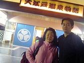 20070302伊豆賞櫻五日遊:社長也來湊一角