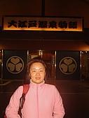 20070302伊豆賞櫻五日遊:不知阿姐在裡面迷路....還在拍~
