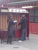 20070302伊豆賞櫻五日遊:搖用力點抽各好籤