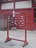 20070302伊豆賞櫻五日遊:不好的兜留在這吧