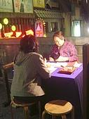 20070302伊豆賞櫻五日遊:算命滴說~天機不可洩漏....