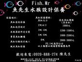 魚缸水混濁、魚缸擺放位置、魚缸換水、魚缸水混濁白色、水混濁、魚缸過濾器:黑的dm.JPG