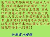 紅香米栽培:p1010602-01.jpg
