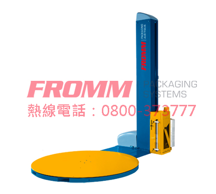 裹膜膠膜機:FSW-30轉盤式棧板裹包機【FROMM 富朗包裝】膠膜裹包機,膠膜棧板機,懸臂式膠膜裹包機,自走式膠膜裹包機,水平式膠膜裹