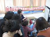 美容整體造型技能創業訓練-初級班研習:120401大肚彩專 032.jpg