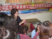 美容整體造型技能創業訓練-初級班研習:120401大肚彩專 033.jpg