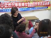 美容整體造型技能創業訓練-初級班研習:120401大肚彩專 034.jpg