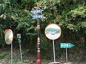 990626~27清水林道:P1060163.JPG
