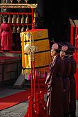 宗教慶典‧民俗活動:C_0032祭孔大典綵排-六佾八佾舞.JPG