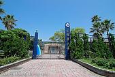 北部景點:DSC_0122台北-公館淨水場.jpg