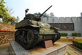 金門‧離島:DSC_8500金門之熊-戰車.JPG